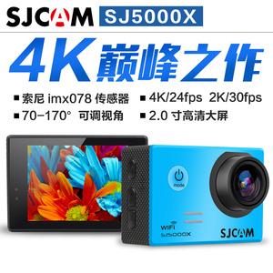 4K SJCAM山狗SJ5000X高清1080P微型WiFi运动摄像机防水相机航拍DV