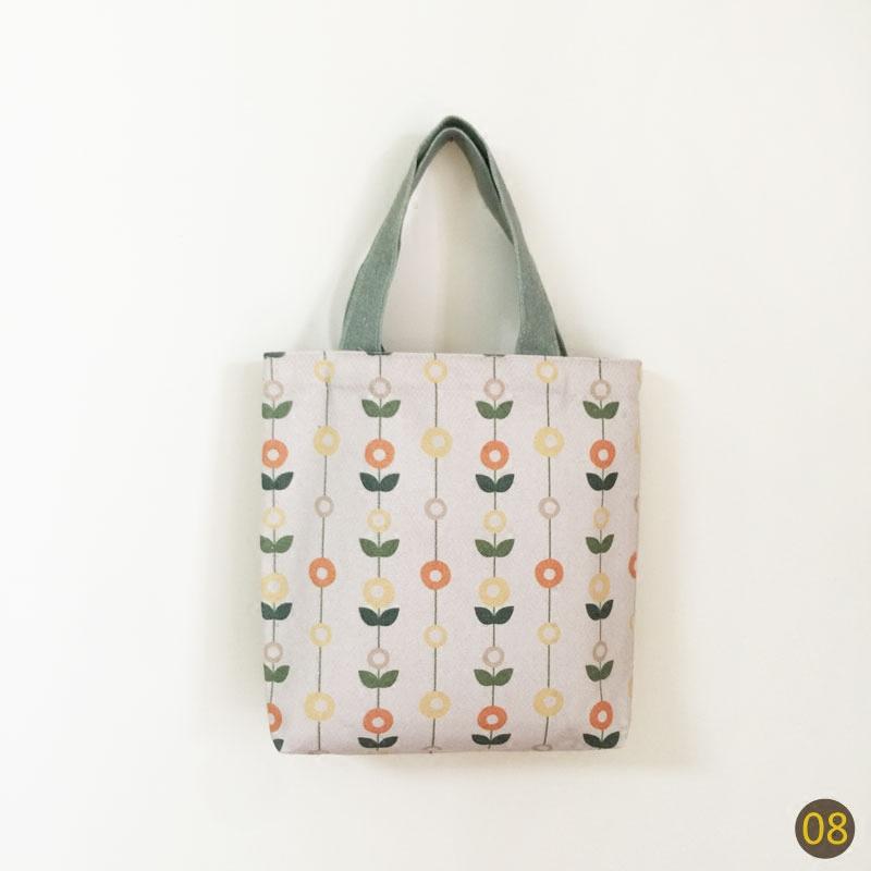 Текстильные сумки Артикул 536252010395