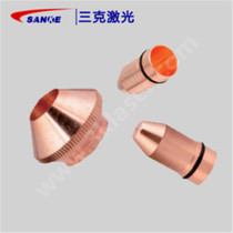 Cutting nozzle head copper nozzle corresponding to Lasermach cutting head Zimmer Qingyuan laser Cutting Machine