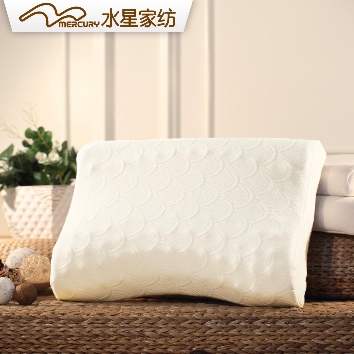 水星家纺枕芯正品乳胶枕头泰国进口舒适高弹耐压单人成人护颈枕