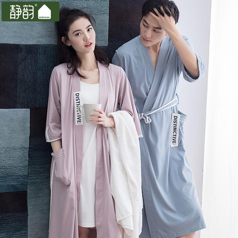 Тихий юньдаа 2017 любители пижама лето хлопок простой мужской домой одежда халаты случайный свободный семь штук ночное белье женщина