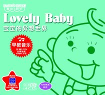 Genuine CD Babys different Thinking world 4CD young children Early Education fetal music CD disc