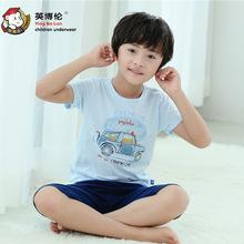 英博伦新款儿童春夏韩版全棉童装短袖T恤 中大童运动休闲夏季套装