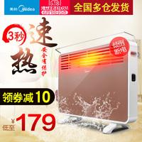 Эстетический теплый устройство ванная комната водонепроницаемый нагреватель машинально бытовой электрический нагреватель электрическое отопление ветер для шкала для струиться электрический теплый устройство
