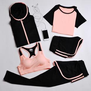 秋冬瑜伽服套装女跑步运动健身服假两件长裤速干T恤短裤五件套