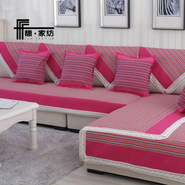 馥家纺 春夏季棉麻粗布沙发垫条纹布艺沙发巾坐垫套定制
