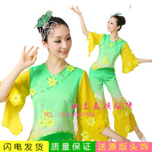 The new 2015 yangko dance costumes jasmine ethnic costumes older taking square dance under summer
