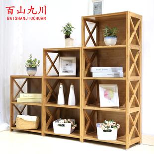 百山九川书柜自由组合韩式书柜卧室柜子书橱简易书架家用储物收纳