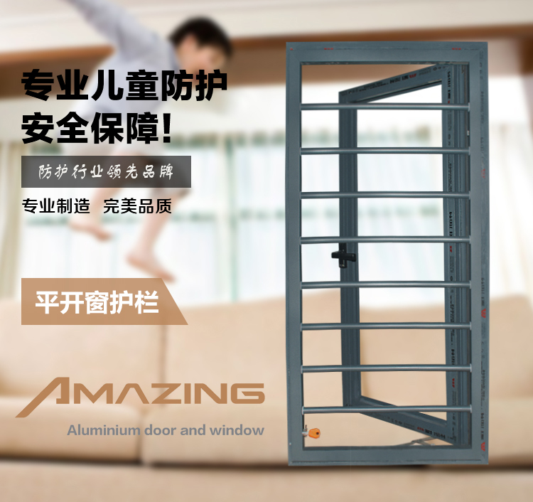 免打孔隐形防盗窗防盗网飘窗儿童安全窗户阳台防护栏防护窗防护网