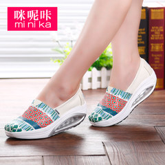 Microphone clicking 2015 winter season thick-soled platform shoes fashion sneakers of lazybones rocking shoes woman sets foot shoes women's shoes