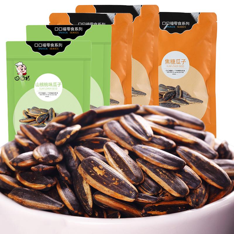 口口福焦糖瓜子紅黑糖 山核桃味150g^~5袋裝 葵瓜籽堅果零食品