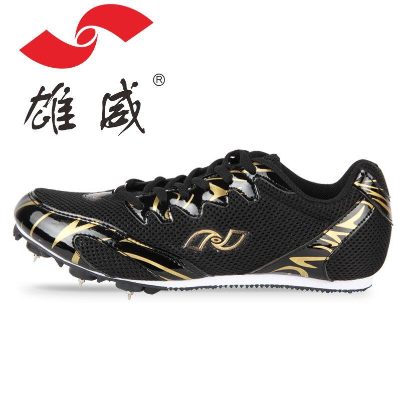 超輕海爾斯跑釘鞋雄威釘子鞋田徑跑步鞋男女款短跑訓練鞋