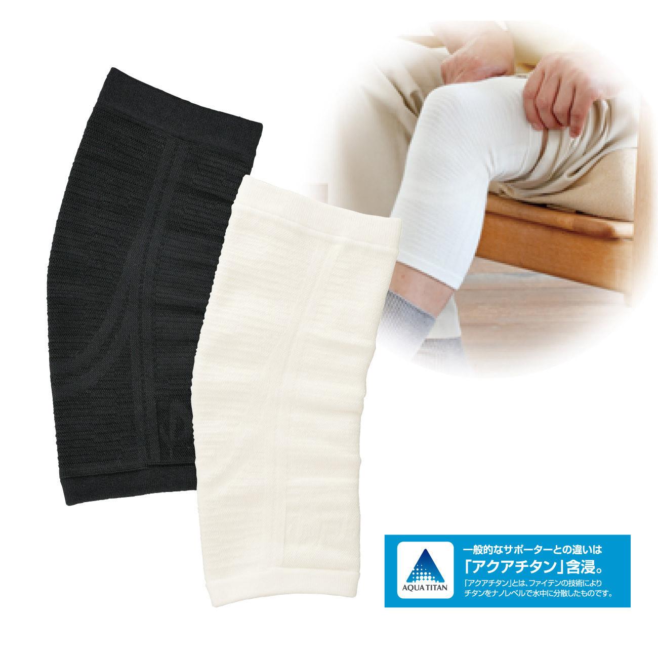 日本法藤Phiten水溶钛保暖护膝关节中老人秋冬季超薄男女士护膝盖