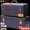汉顿五金工具箱铁箱铁皮加厚型铁制手提式收纳盒小号大号收纳箱