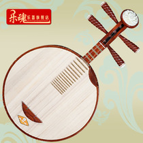 Lok Soul red sandalwood yueqin lobular red sandalwood yueqin Folk opera mahogany musical instruments factory direct delivery box paddle