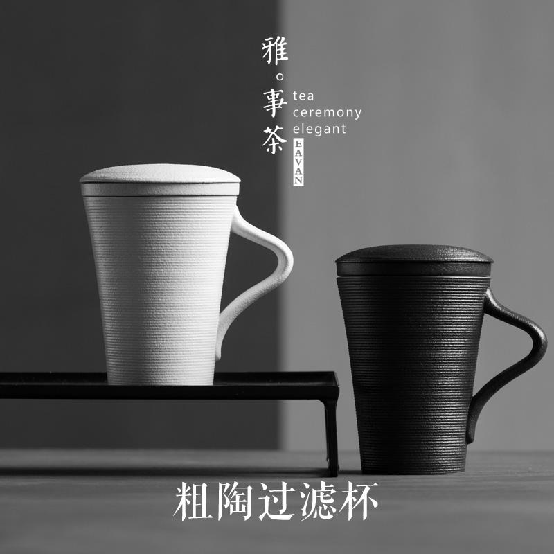 Кружка фильтрация крышка керамика чашка творческий чашка простота большой мощность домой пузырь чай чашка персональные настройки