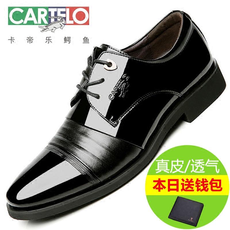 卡帝乐鳄鱼男鞋秋季正装皮鞋男真皮商务休闲皮鞋英伦尖头系带潮鞋