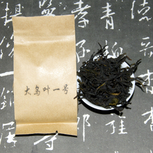 By the wu Ye Xiang tea meeting / 1 / oolong tea specialty chaozhou phoenix fir sheet bundle 1 bubble tea/tea