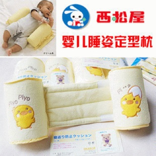 Nishimatsu house children infant baby pillow shape to correct anti rollover sleeping newborn baby anti migraine prevention positional pillow
