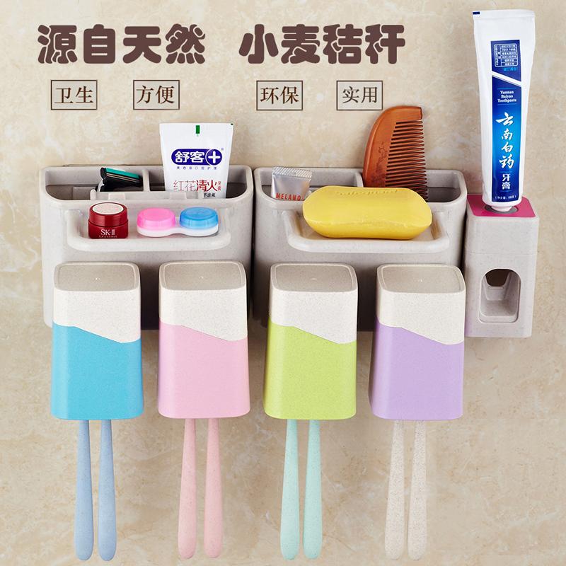 """Три домой мыть установите творческий настенный присоска держатель щетки """"кубок поглощать стена стиль зубная паста зуб инструмент чистите зубы чашка"""