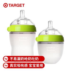 进口Comotomo可么多么防新生儿胀气宽口硅胶奶瓶2只装 Target