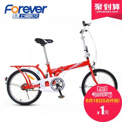 Складной велосипед Forever QJ288