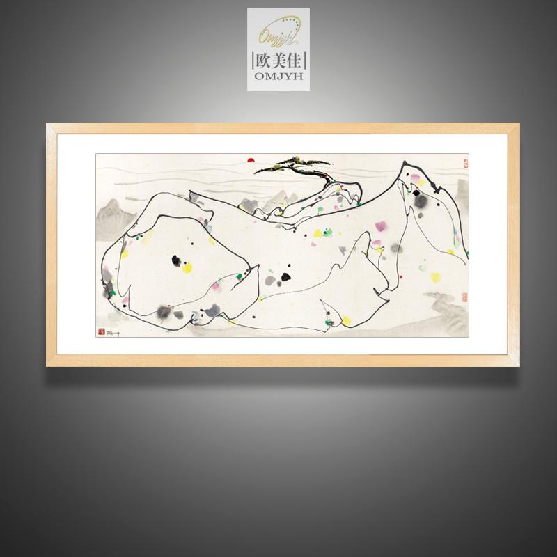 现代中式抽象水墨国画客厅办公室书房吴冠中山水画字画装饰画有框,可领取10元天猫优惠券