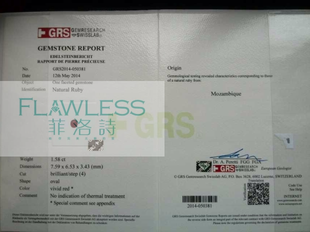 Hangzhou philos jewelry Ruby GRS certificate Mozambique pigeon blood drops 1.60 carat