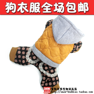 Dog clothes pet clothes Teddy puppy clothes autumn clothes fall and winter clothes chihuahua clothing apparel Ling