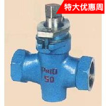 X13W-10P Inner threaded two-way stainless steel plug valve