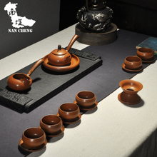 South Cheng Rough ceramic tea set Japanese wenge teapot tea to wash the of primitive simplicity wind restoring ancient ways clay of a complete set of kung fu tea set