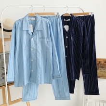 b4fdf7d4ad Male cotton contracted muji classic style leisure wear pyjamas sets