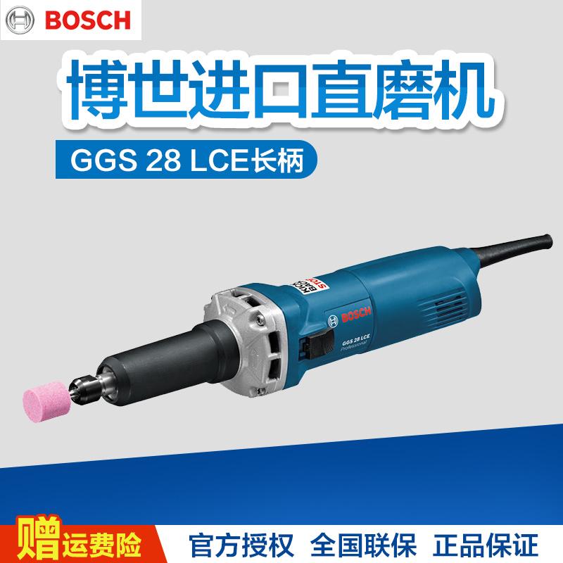 博世BOSCH德国原装电动工具调速直磨机电磨头GGS28CE/GGS28LCE