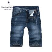 时尚 韩版 修身 中腰短裤 五分裤 与狼共舞牛仔短裤 2019夏季 男士 新款