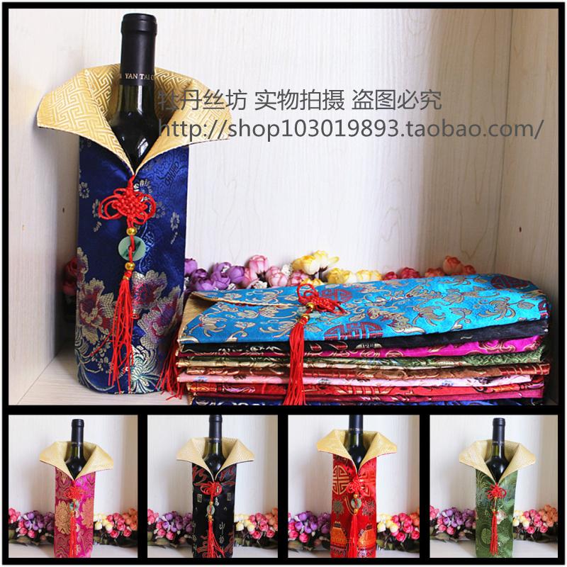 Чехлы для бутылок Артикул 44866663709