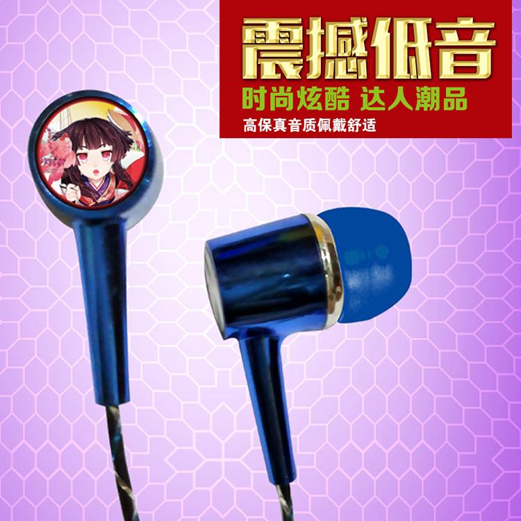 游戏周边阴阳师神乐魔音入耳式苹果通用耳麦线控耳机