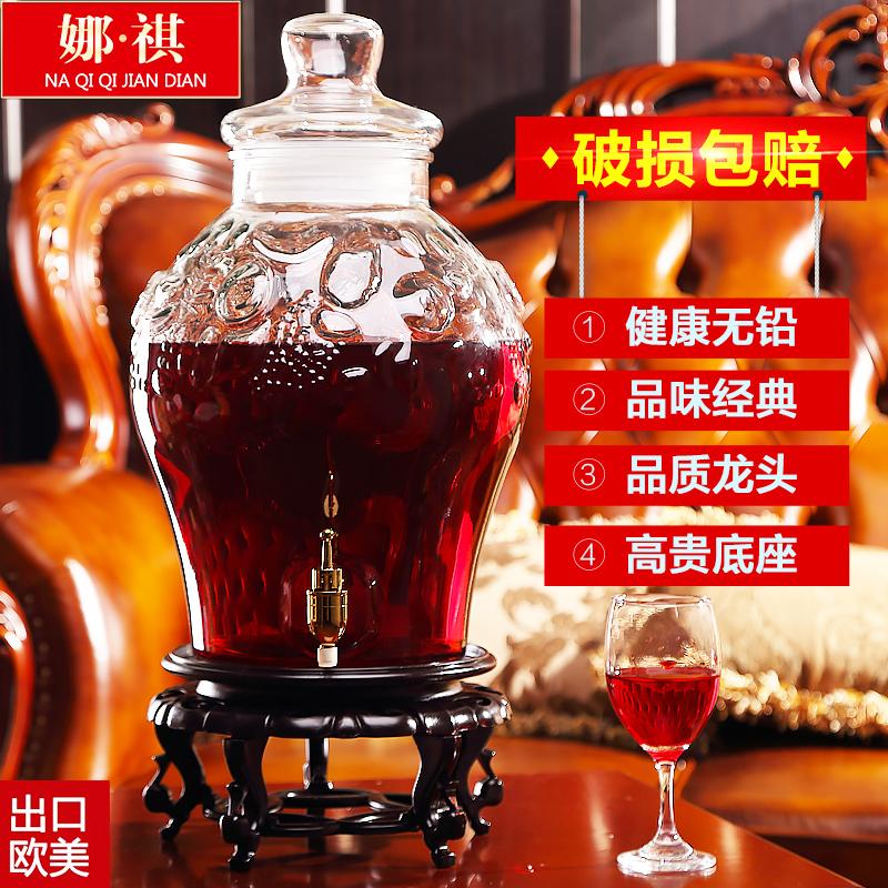 娜祺泡酒瓶帶龍頭10斤20斤加厚玻璃泡酒壇子藥酒瓶釀酒罐酒缸酒桶