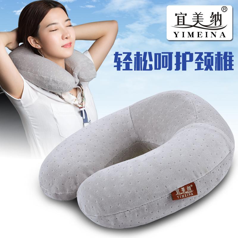 記憶棉u型枕床頭靠枕護頸枕頸椎脖子枕頭飛機旅行午睡u型成人頸枕