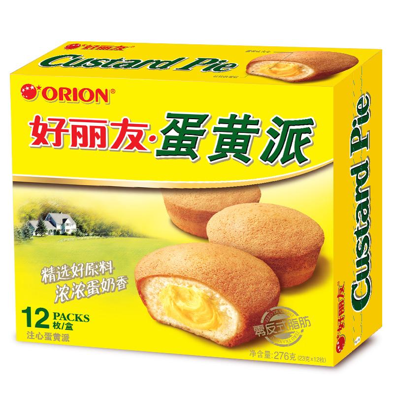 ~天貓超市~好麗友 派 蛋黃派 注心蛋黃派 12枚 盒 ^(23克^~12枚^)