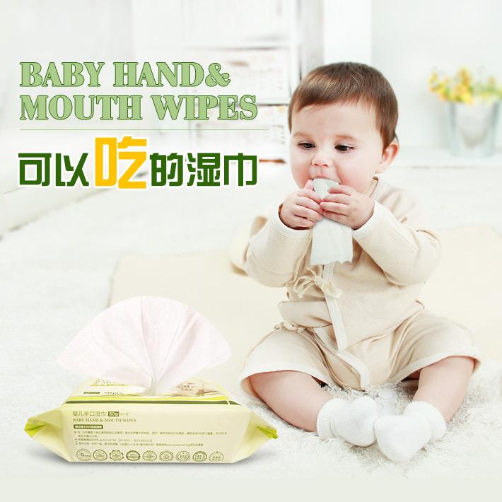 塔卡塔图 婴儿湿巾好用吗,评价如何