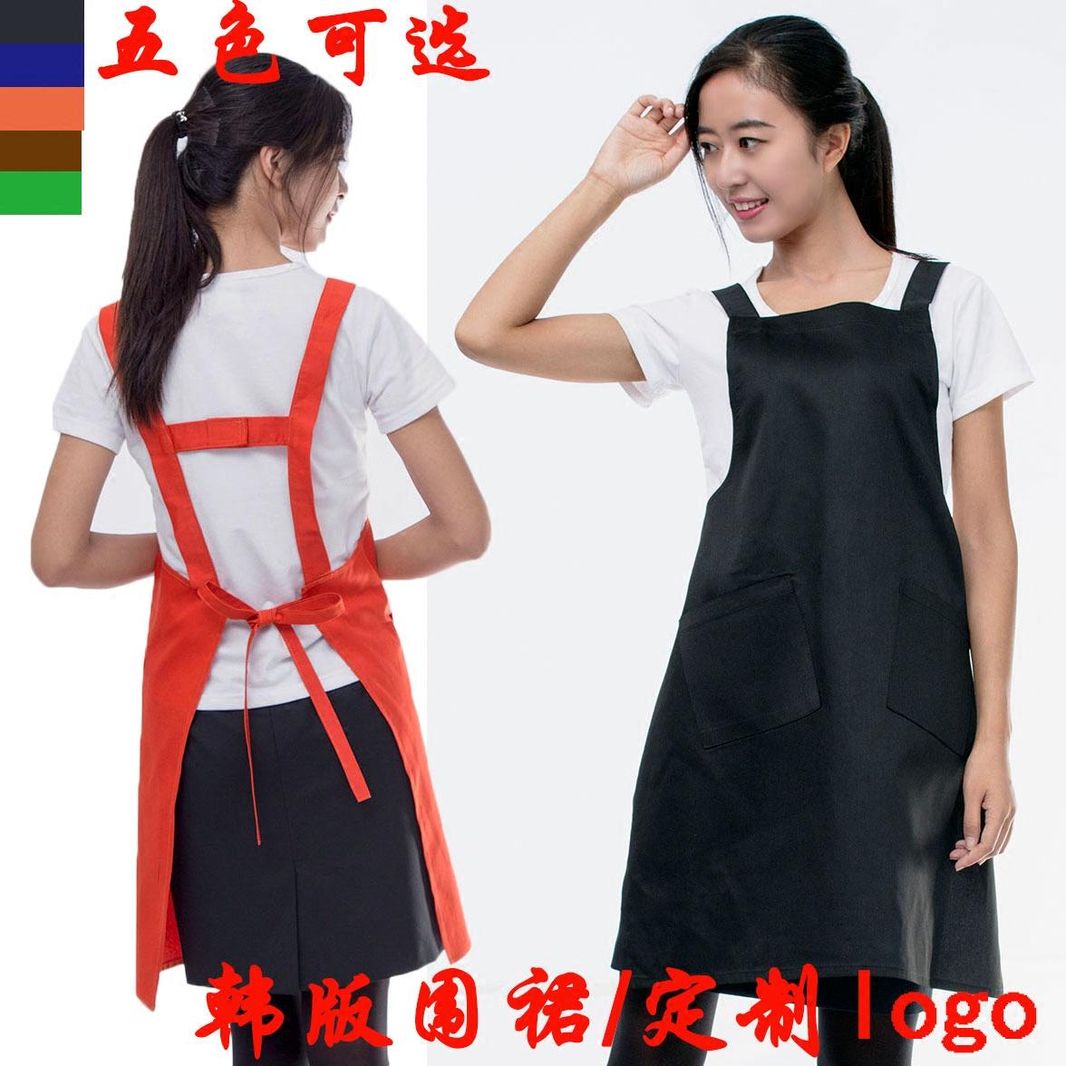 韩版时尚围裙咖啡奶茶店厨房围裙美甲围腰挂脖家居包邮服务员防污