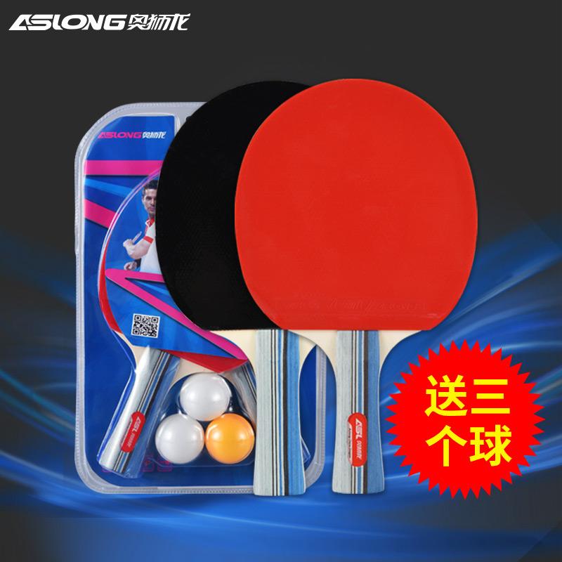 奥狮龙乒乓球拍专业评测,不看后悔