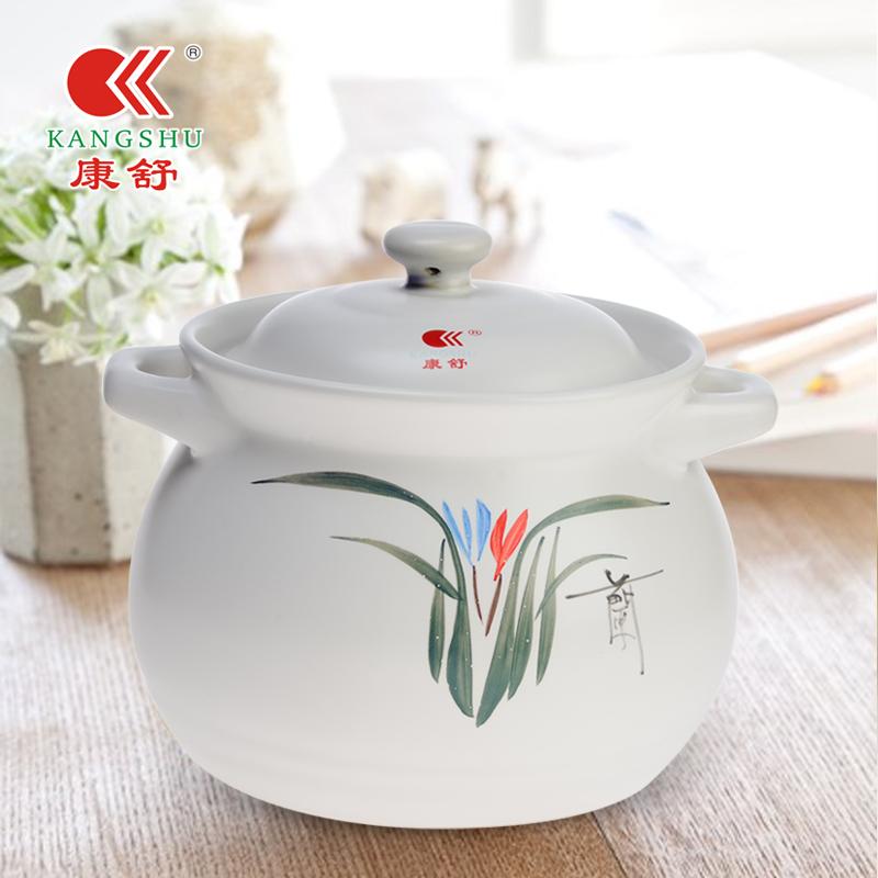 康舒陶瓷 煲湯砂鍋 湯鍋湯煲燉鍋燉煲土鍋養生耐高溫明火煮粥沙鍋