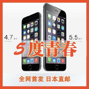 北京Apple/苹果iPhone 6(有锁版) 日版苹果6p三网可电信 5度青春