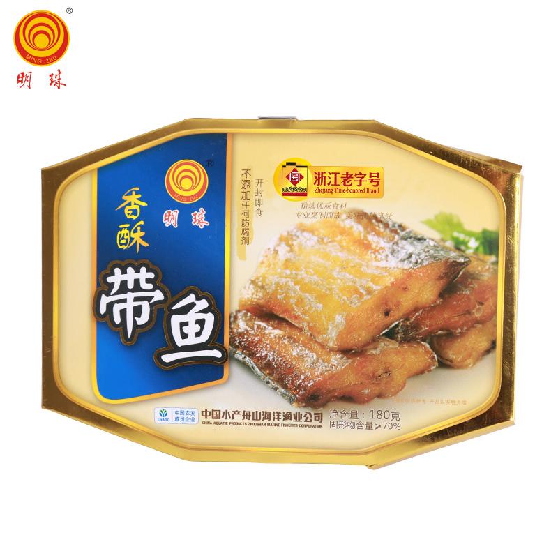 明珠 舟山特产休闲小吃即食海味零食 明珠盒装香酥带鱼180g