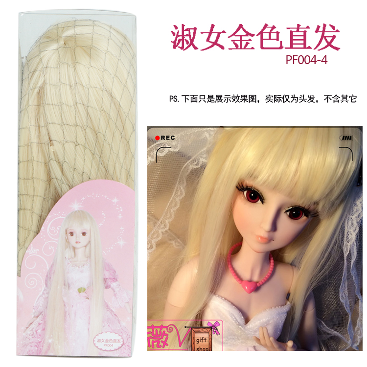 2 Pack mail ye Luoli BJD baby baby Barbie night Lori doll makeup hair accessories gold coins