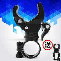 Mountain Bike Multifunctional lamp frame speaker frame strong light flashlight bracket front lamp Clip 360 degree rotating bicycle lamp holder