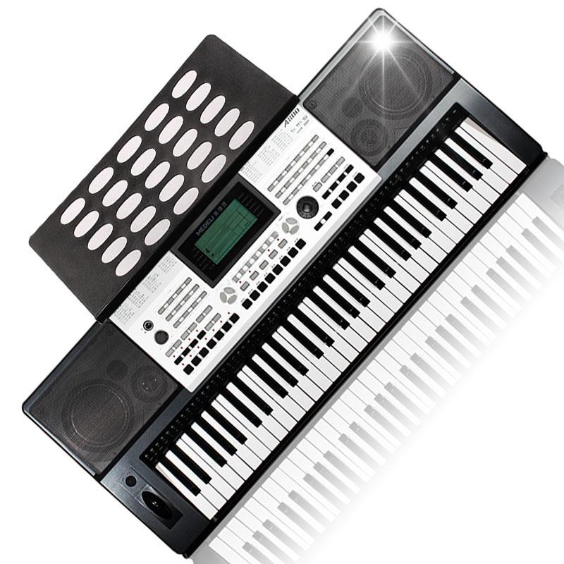 包邮美得理电子琴A800 A-800成人电子琴 61键力度键正品初学考级
