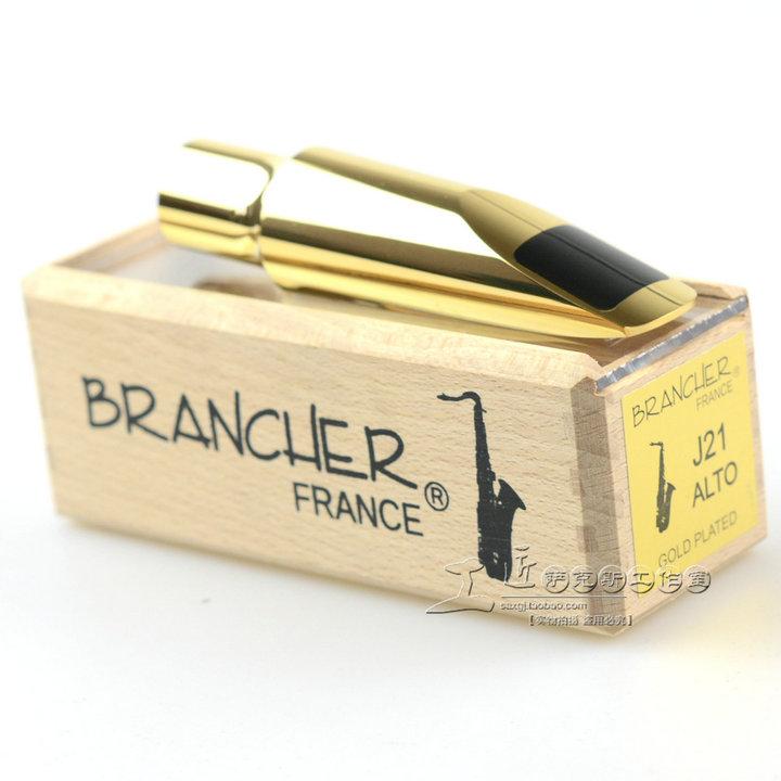 法国Brancher布染切J系列 镀金 降E降B高中次中音萨克斯金属笛头