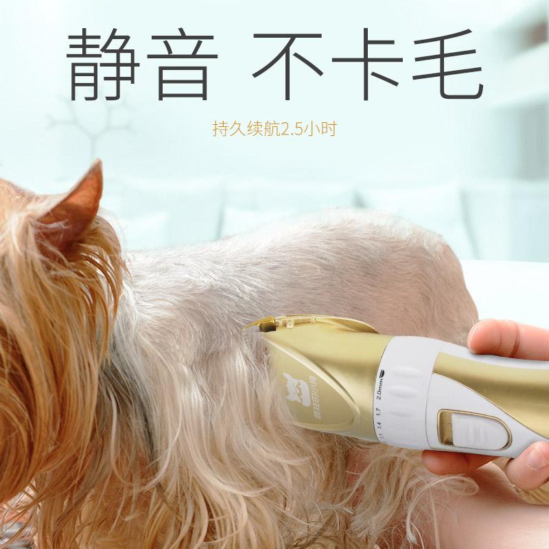Собака брить средство для удаления волос тедди домашнее животное электричество толкать ножницы толкать профессионалы промышленность брить длинные волосы собаки собака толкать ребенок - собака брить средство для удаления волос домашнее животное